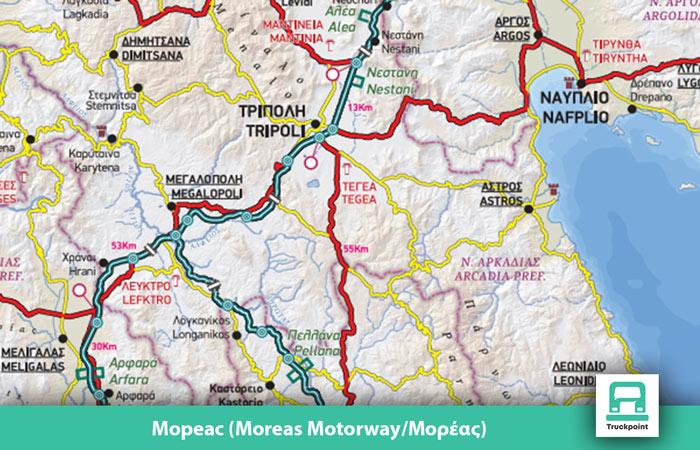moreas motorway
