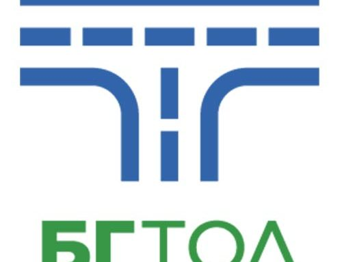 BG TOLL – Road tax in Bulgaria