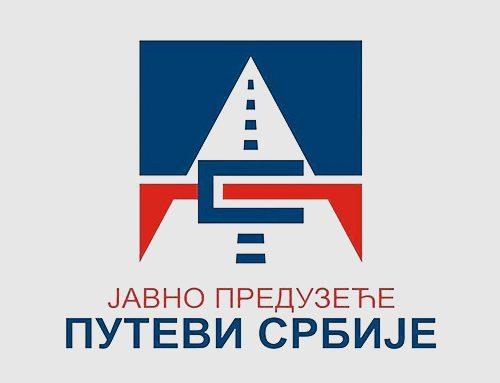 12 % увеличение на тол таксите в Сърбия от 1 юли